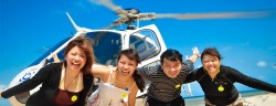Helicopter Tours Warrnambool Victoria